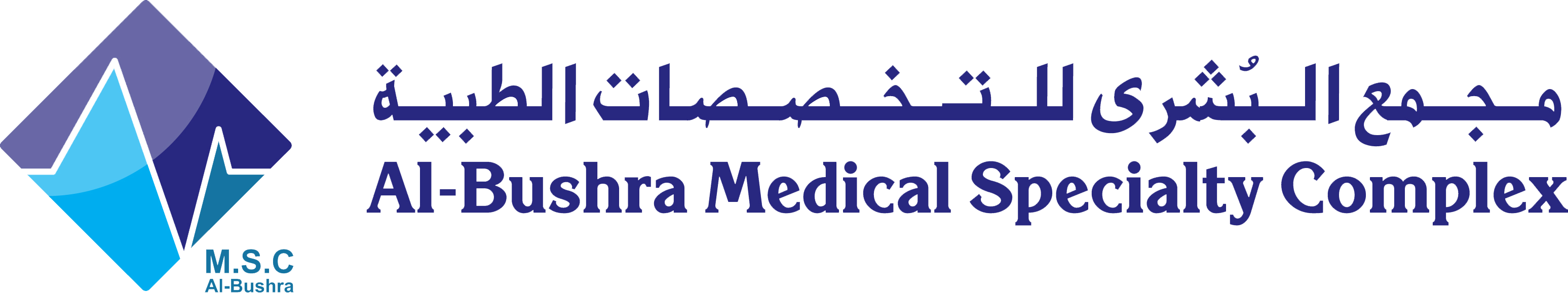 Al-Bushra Medical Specialty Complex